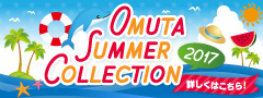 Omuta Summer Collection 2017