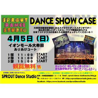 SPROUTダンスショー